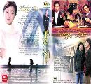 Nang Tien Cua Toi - My Fair Lady