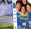 Anh Chang Dan Don - Just One Look