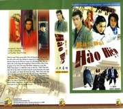 Bat Dai Hao Hiep - Eight Heroes
