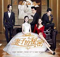 Bi Mat Cua Nguoi Vo Phan 1&2 (Het) - The Wife's Secret