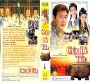 Chau De Tien - The Legend Of Treasure Basin