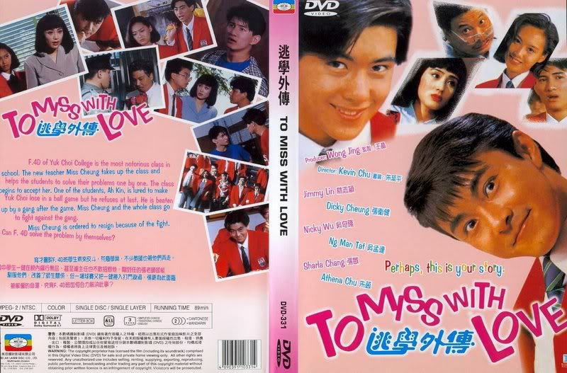 Chuyen Tinh Cup Cua - To Miss With Love