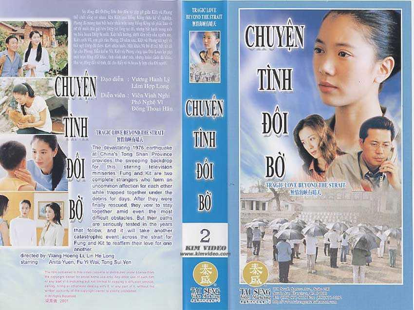 Chuyen Tinh Doi Bo - Tragic Love Beyond The Strait