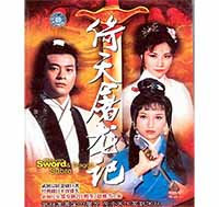 Co Gai Do Long 1978 - Heavenly Sword and Dragon Sabre 1978