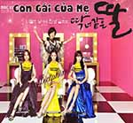 Con Gai Cua Me - A Daughter Just Like You