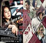 Cong Ly Quy Ba 1&2 - Mrs. Cop (Season 1& 2 END)