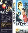 Cuc Toc Truyen Thuyet I - The Legend Of Speed I