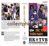 Dac Kich Than Tham - The Under-Cover Story