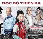 Doc Bo Thien Ha