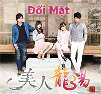 Doi Mat - Spring Love