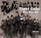 Doi Phi Ho - Tiger Cubs