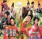 Dong Cung Tay Cung - Queens Of Diamonds And Hearts