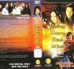 Duong Guom Dinh Menh - The Spirit Of The Sword