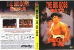 Duong Son Dai Huynh (Ly Tieu Long) - The Big Boss (Bruce Lee)