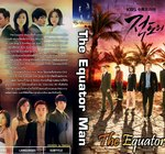 Duyen Phan Tro Treu - The Equator Man