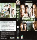 Hanh Dong Dac Vu - The Brink Of Law