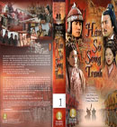 Han So Song Tranh - The Story Of Han Dynasty