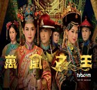Hau Cung Ac Dau - Curse of the Royal Harem