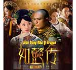 Hau Cung Nhu Y Truyen - Ruyi's Royal Love in the Palace