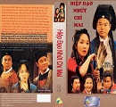 Hiep Dao Nhat Chi Mai - Heroes In Black