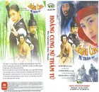 Hoang Cung Nu Tham Tu - The Under Detective Lady