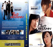 Ke So Khanh - Bad Guy