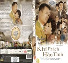 Khi Phach Hao Tinh - No Regrets (Rosy Business 2)