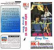 Kiem Hoa Yen Vu Giang Nam - To Kill With Intrigue 1977