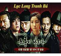 Luc Long Tranh Ba Phan 1-3(Het) - Six Flying Dragons