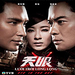 Luoi Troi Long Long - Eye In The Sky