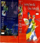 Long Son Ba Chuc Anh Dai - Butterfly Lovers (Anime)
