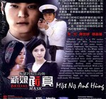 Mat Na Anh Hung - Bridal Mask