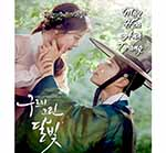 May Hoa Anh Trang - Moonlight Drawn by Clouds