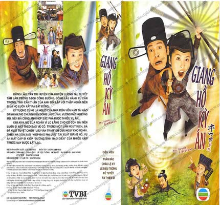 Giang Ho Ky An - The Gentle Crackdown
