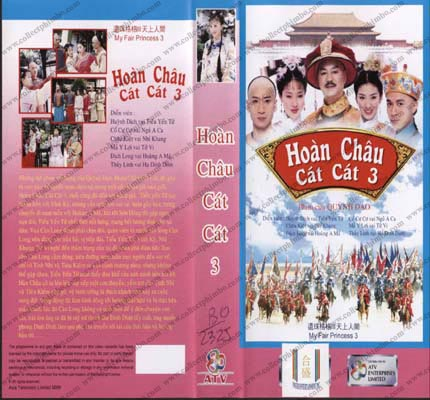 Hoan Chau Cat Cat 3 - Princess Pearl 3