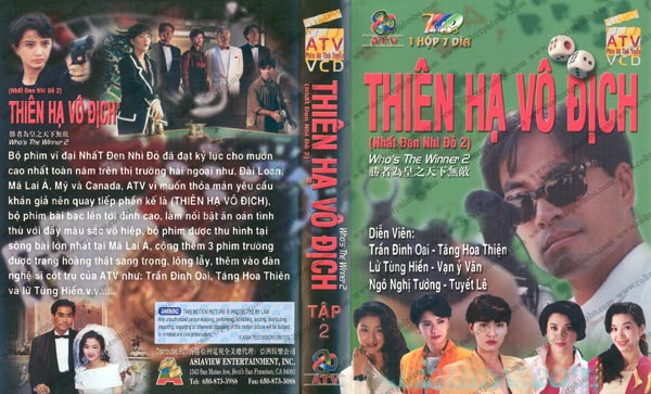 Nhat Den Nhi Do 2 - Thien Ha Vo Dich (Who's Winner 2)