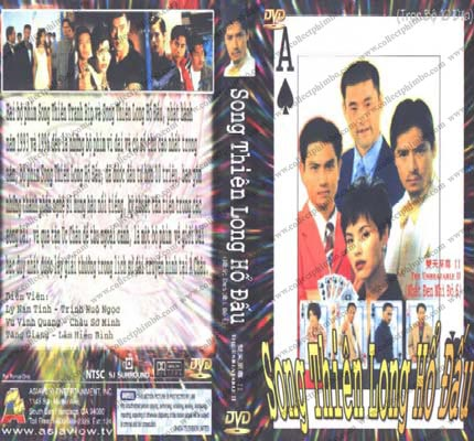 Nhat Den Nhi Do 6 - Song Thien Long Ho Dau