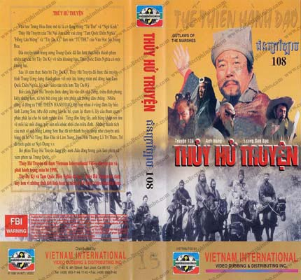 Thuy Hu Truyen -108 Anh Hung Luong Son Bac - Outlaws Of The Mars