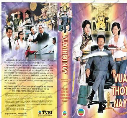 Vua Thoi Nay - The King Of Yesterday And Tomorrow