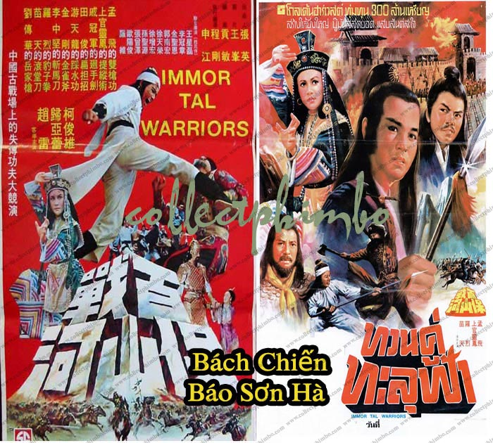 Bach Chien Bao Son Ha - Immortal Warriors