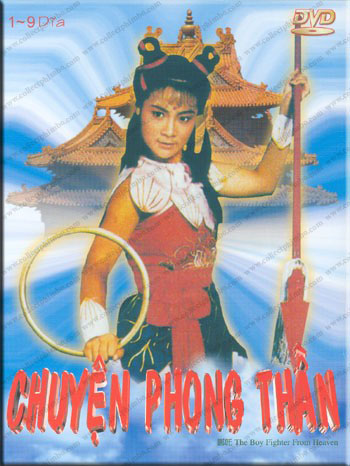 Chuyen Phong Than - The Boy Fighter From Heaven