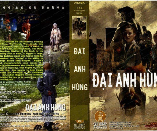 Dai Anh Hung - Running on Karma