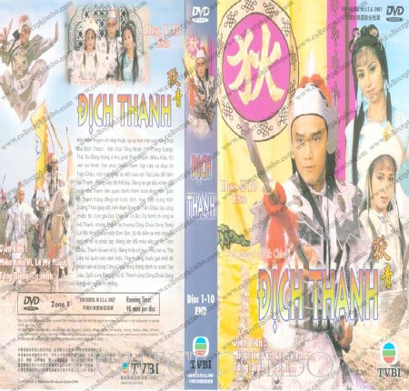 Dich Thanh - The Legend of Dik Ching