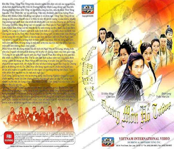 Duong Mon Ho Tuong