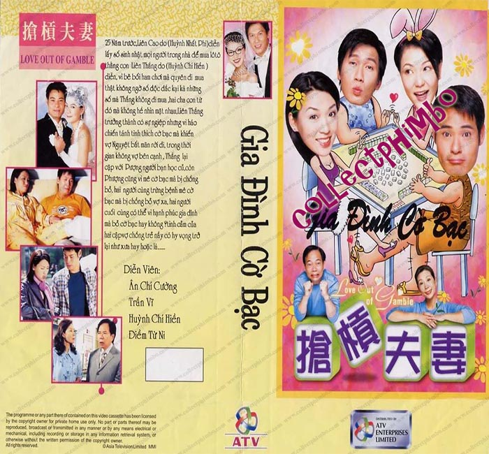 Gia Dinh Co Bac - Love Out Of Gamble