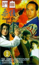 Hinh Canh Quoc Te - Angel On Fire