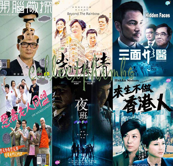 Hong Kong TV