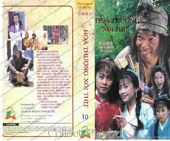 Hoa Thuong Xoi Thit - The Legend Of Jigong