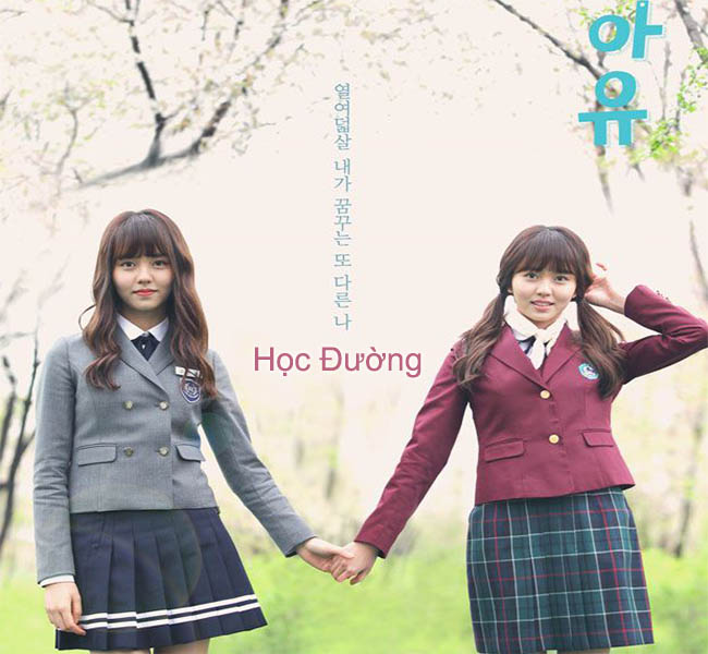 Hoc Duong 2015 - Who Are You also known as School 2015