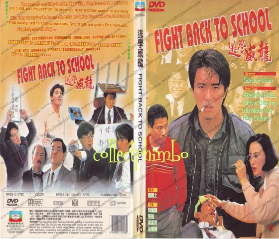 Hoc Truong Uy Long I - Fight Back To School I
